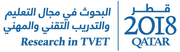 RCERT_Conference_Logo_2018